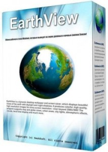 EarthView 5.5.33 Crack Free Download With [Patch] & [Serial Key]