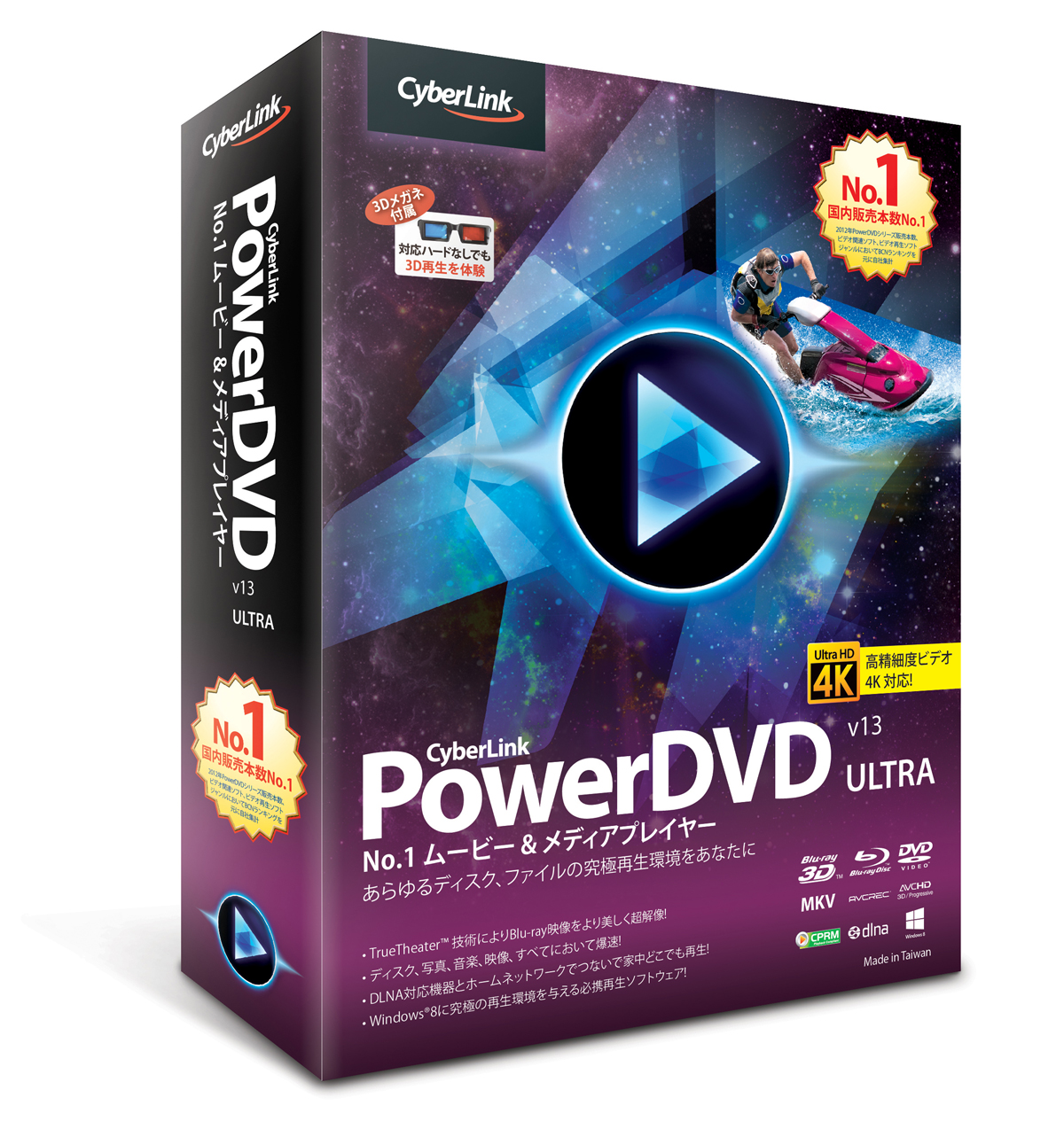 CyberLink PowerDVD Ultra 17.0.2508.62 Crack Full Version